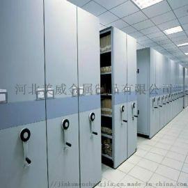 芜湖智能密集柜安装注意事项