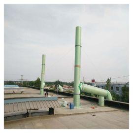 工艺玻璃钢自来水管道 荆州化工管道