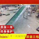 流水线输送机 工业铝型材输送流水线 六九重工 快递