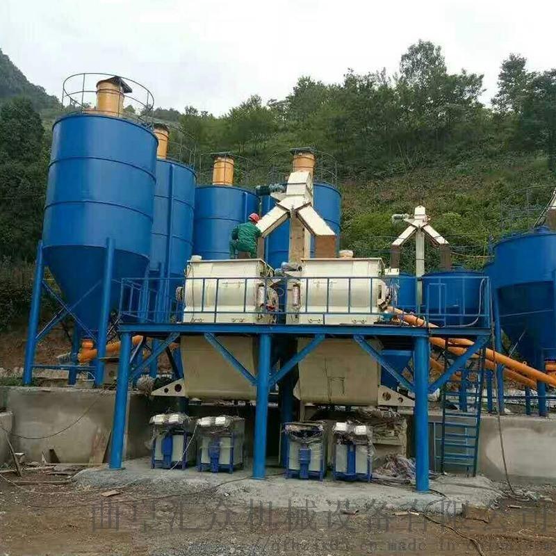全自动液体包装机 不锈钢网带生产厂家 六九重工 粉