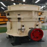 新型液壓圓錐破碎機設備 礦山石料破碎機廠家
