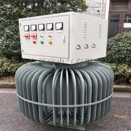 矿山  远距离输送三相电源增流增压变压器
