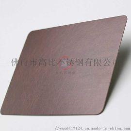 乱纹紫铜不锈钢板 304不锈钢装饰材料