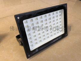 上海亞明ZY609 100W亞字牌LED泛光燈