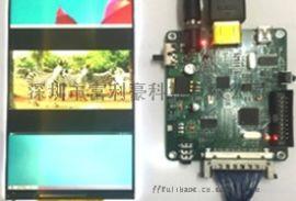 电机驱动方案 TC358870