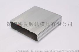 铝型材电源外壳仪表机箱