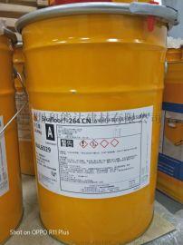 西卡环氧树脂自流平地坪材料