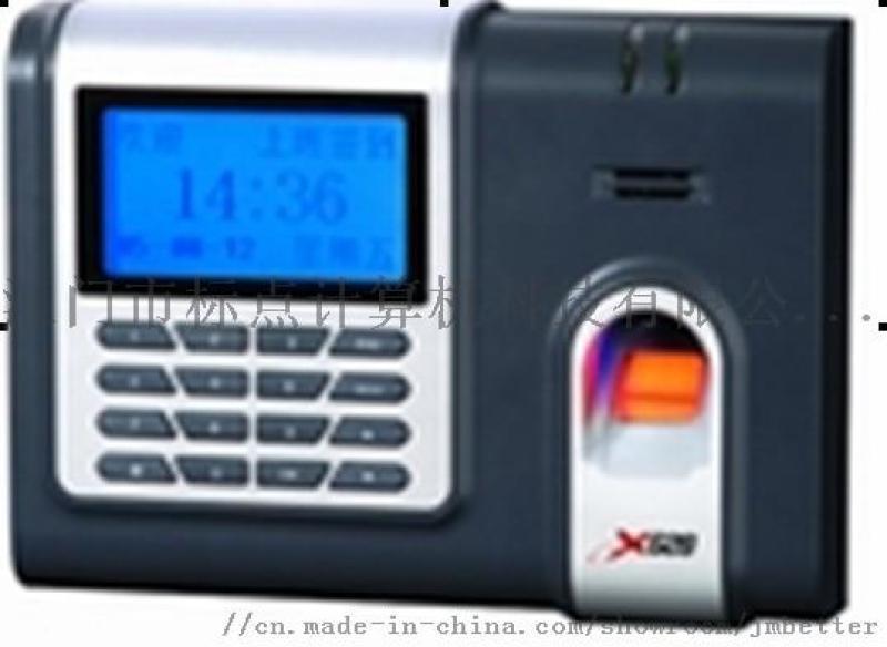 BJ-X638-ID卡指紋考勤機