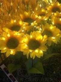 户外向日葵太阳花灯插地灯
