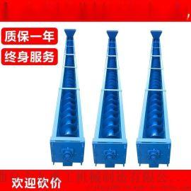 管式上料机 多用途螺旋输送机 六九重工 电动螺旋提