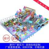 新款室內馬卡龍主題淘氣堡 兒童遊樂園加盟