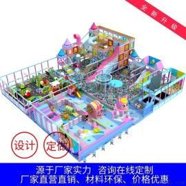 新款室内马卡龙主题淘气堡 儿童游乐园加盟