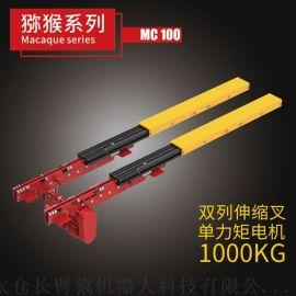 双列伸缩叉单力矩电机1000KG
