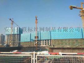 建筑**钢制安全网 爬架金属网 防坠落安全网 圆孔