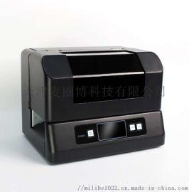 麦丽博S3000标牌机