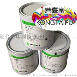 不含卤素及多环芳烃PC PET以及聚酯材料油墨
