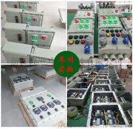 非标定制防爆系列配电箱