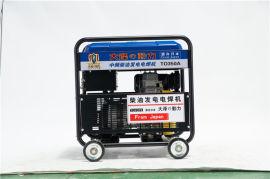 大泽动力350A发电电焊机