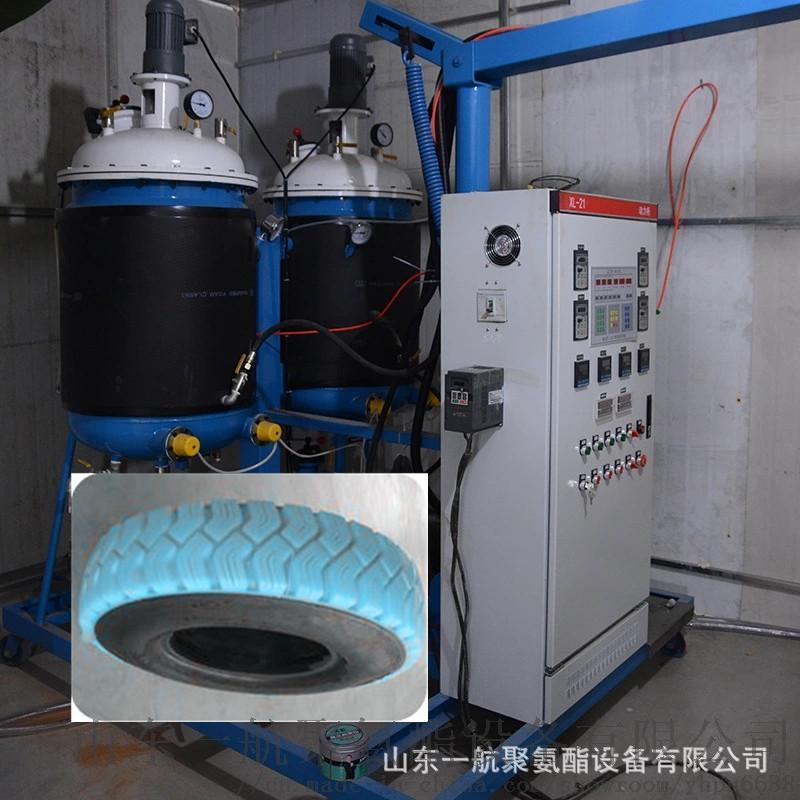 聚氨酯设备-旧橡胶轮胎聚氨酯翻新设备 聚氨酯发泡机