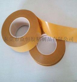 黄色离型纸透明双面胶 高粘双面胶 强力双面胶纸