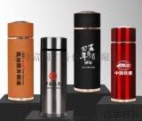 天津禮品陶瓷製作  高檔紙包裝品定製找富國  價格