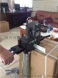 雲南放熱焊接模具生產廠家/放熱焊接模具的價格