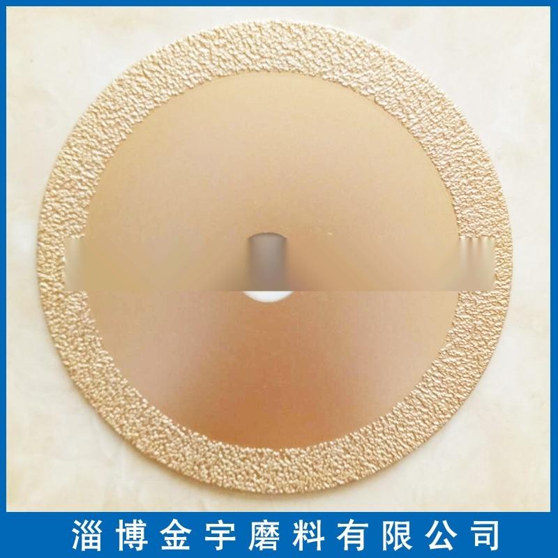 合金鋸片150x2.5x22mm 釺焊工藝
