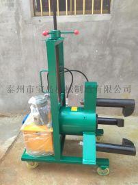厂家直销电动液压升降拉马 小车升降防滑拉马 拔轮器