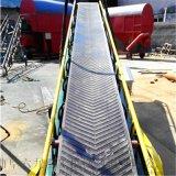 麻包入倉花紋防滑輸送機 Lj8 帶擋板斜坡皮帶機