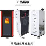 生物質顆粒取暖爐飯店用顆粒爐真火取暖爐環保採暖爐廠家