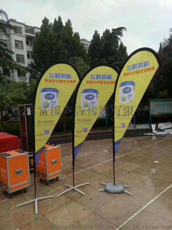 天津P型沙滩旗定制 5米注水道旗/刀旗找富国极速发货