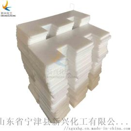 聚乙烯异形件高分子加工件精加工塑料耐磨聚乙烯加工件
