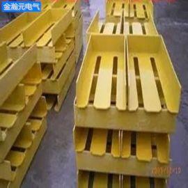 电解槽短路口绝缘插板 环氧树脂绝缘插板
