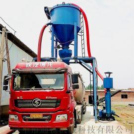 水泥粉风力上料机罐体卸料气力输送机机械臂自动装车机