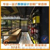 供应电器展柜报价小家电效果图家用设计制作供货商