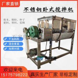 不锈钢干粉卧式搅拌机钙粉双螺带混合机潮湿料电加热烘干搅拌机