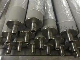 TMS金属粉末烧结滤芯钛棒滤芯