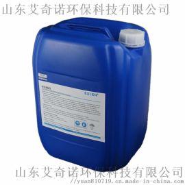 缓蚀阻垢剂(电标)AK-800生产厂家