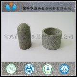 耐氧化防腐蚀不锈钢滤杯、杯状微孔金属烧结滤芯