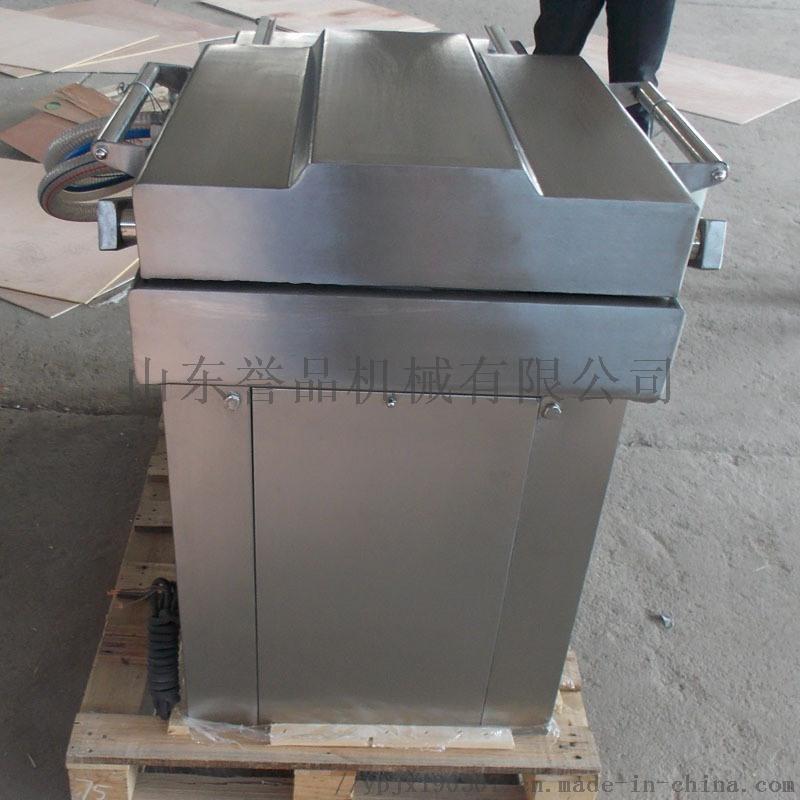 304不鏽鋼500型全自動真空包裝機_玉米真空包裝機多少錢一臺