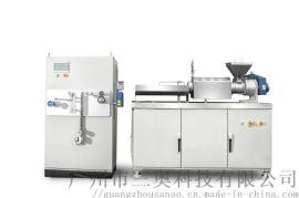 精密挤出机械 桌面式微型3D打印耗材实验线