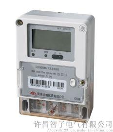 许继电气静止式直流电能表DJS566数显