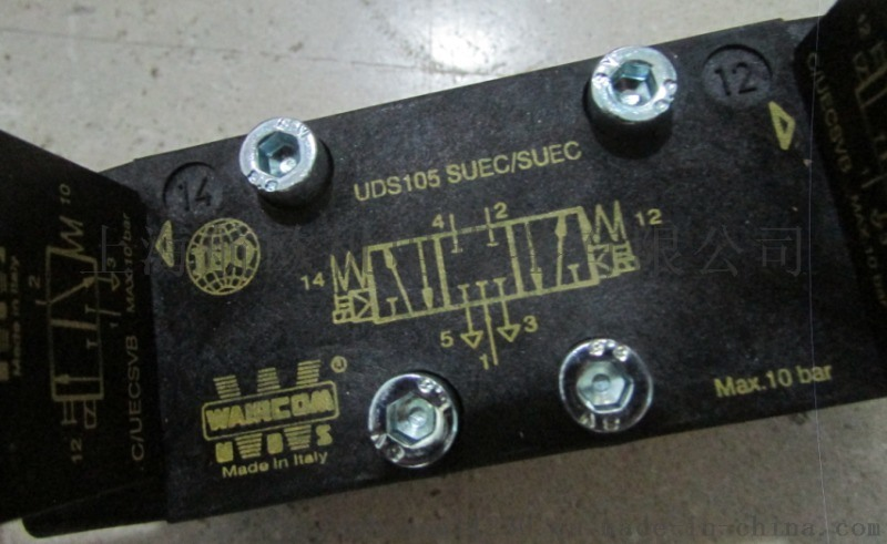 Waircom減壓閥UKA4/32