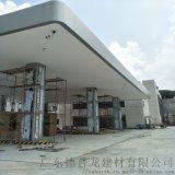 增成加油站檐口灰色铝单板,闪银罩棚铝单板