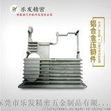 源头厂家直销铝合金散热器 汽车等多种散热器定制
