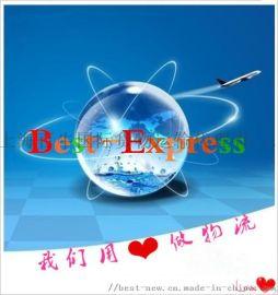 上海国际快递**头程**到日本