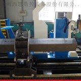 相貫線切割機 管材等離子數控切割機 圓管-切割機