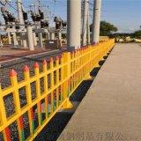 玻璃钢变电站围栏-电力围栏厂家