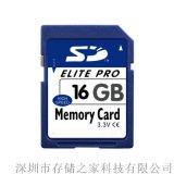 廠家直銷SD卡 大卡 數碼相機SD儲存卡