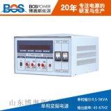 3KVA變頻電源,變壓電源,交流變頻電源